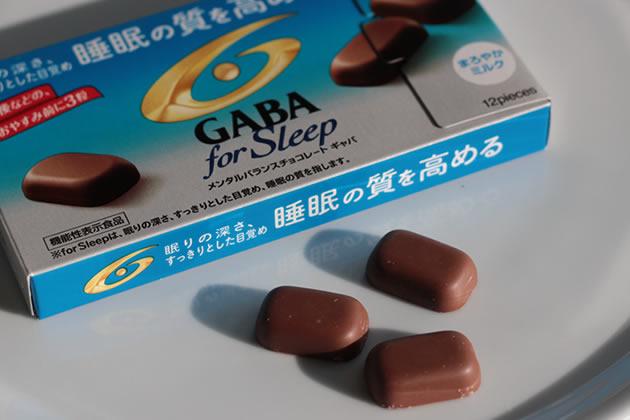メンタルバランスチョコレートGABAフォースリープ